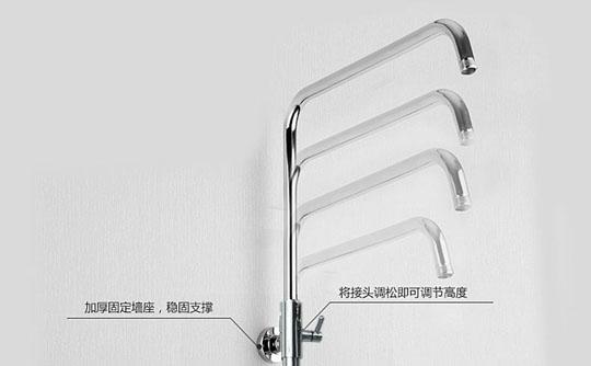 辉煌卫浴淋浴花洒HH02046