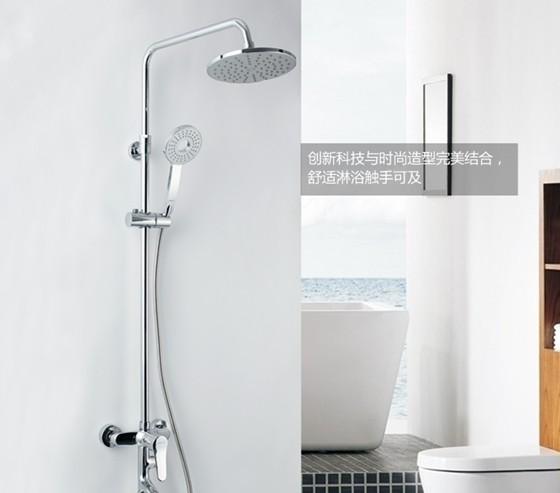 乐谷卫浴淋浴花洒套装LG-E20312