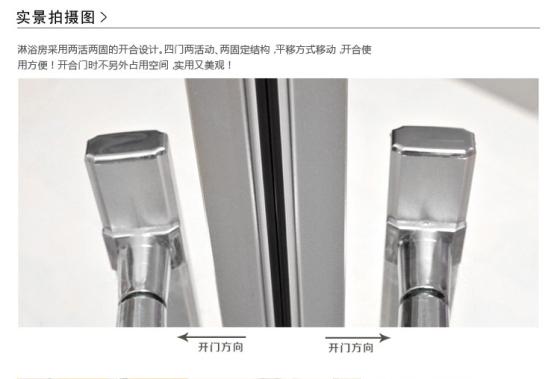 爱谱乐淋浴房ELB02-4B