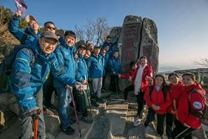 心海伽蓝文化之旅之登顶泰山
