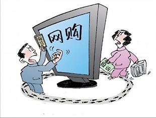 UPS发布网购行为报告 亚洲用户满意度最低仅百分之五十七