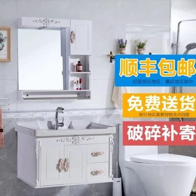 欧式PVC浴室柜组合