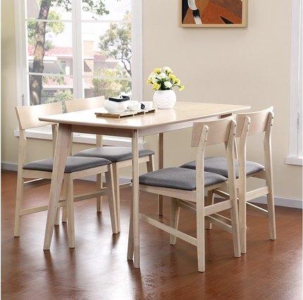 顾家家居实木餐桌椅组合