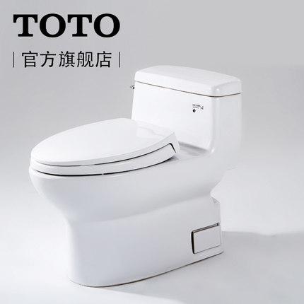 TOTO马桶CW886B