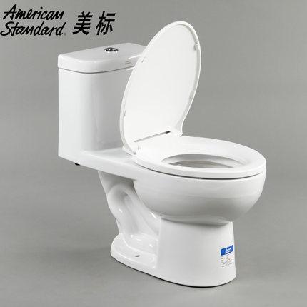 美标马桶CP-2023